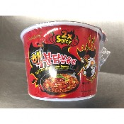 HOT CHICKEN RAMEN SAMYANG 2X SPICY BOL 105G