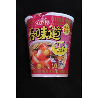 SOUPE NISSIN CUP AROME CRABE 75G