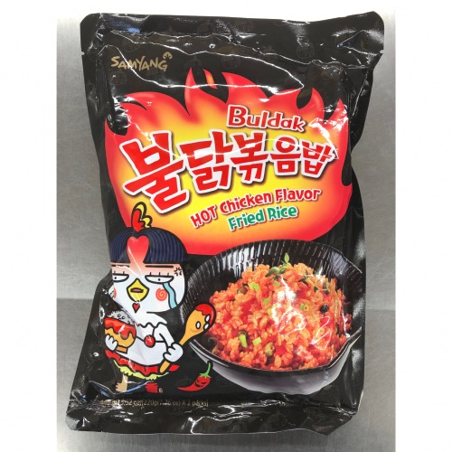HOT CHICKEN FLAVOR FRIED RICE 440G