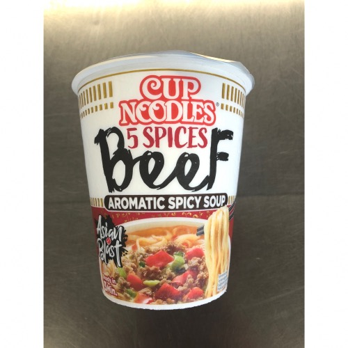 NISSIN CUP BOEUF 5 ÉPICES 63G