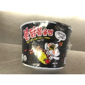 SAMYANG HOT CHICKEN RAMEN BIG BOWL 105G