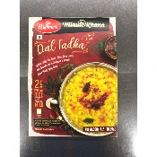 HALDIRAM'S YELLOW DAL TADKA VEGAN 300G